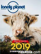 Lonely Planet Jan/2019 Vol.72