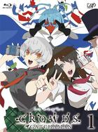 GATCHAMAN CROWDS insight Vol.1 (Blu-ray)(Japan Version)
