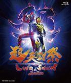 Cho Eiyu Sai Kamen Rider x Super Sentai Live & Show 2020 Sci-Fi Live Action [BLU-RAY](Japan Version)
