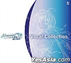 Memories off 2nd Vocal Collection +a !! (CD+CD-ROM)(Normal Edition)(Japan Version)