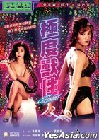 Evil Instinct (1998) (DVD) (Hong Kong Version)