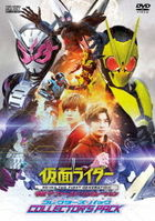 Kamen Rider Reiwa The First Generation Collector's Pack (DVD) (Japan Version)