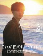 Masuda Toshiki Photo Book 'Re'