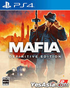 MAFIA Complete Edition (Japan Version)