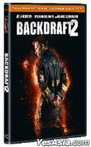 Backdraft 2 (2019) (DVD) (Hong Kong Version)