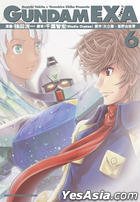 Gundam Exa (Vol.6)