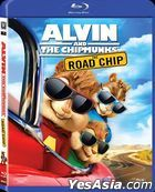 Alvin And The Chipmunks: The Road Chip (2015) (Blu-ray) (Hong Kong Version)