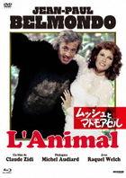 L` ANIMAL (Japan Version)