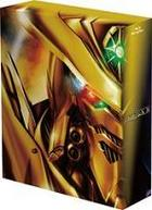 Aquarion Kanzen Gattai Blu-ray Box (Blu-ray) (Japan Version)