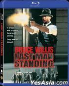 Last Man Standing (1996) (Blu-ray) (Hong Kong Version)