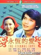 The Eternal Love (Taiwan Version)