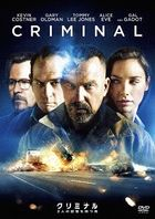 Criminal (DVD) (Special Priced Edition) (Japan Version)