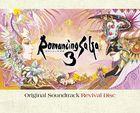 Romancing Saga 3 Original Soundtrack Revival Disc [Blu-ray Disc Music] (Japan Version)