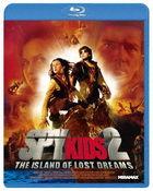 Spy Kids 2: The Island Of Lost Dreams  (Blu-ray)(Japan Version)