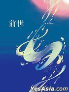 Yorushika Live PREVIOUS LIFE [BLU-RAY] (First Press Limited Edition) (Taiwan Version)