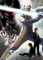 Jiku Keisatsu Hyperion - Kecchaku 1989 (DVD) (Japan Version)