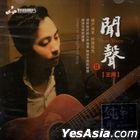 Hear Voice 2 (Silver CD) (China Version)