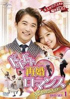 Five Enough (DVD) (Set 1) (Japan Version)