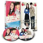 My Korean Teacher (DVD) (Complete Edition) (Japan Version)