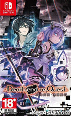 Death end re;Quest (Asian Chinese Version)