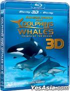 Dolphins & Whales 3D (Blu-ray) (Hong Kong Version)