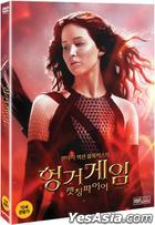The Hunger Games: Catching Fire (DVD) (Korea Version)