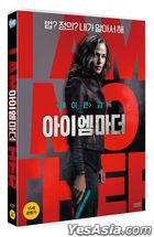 Peppermint (DVD) (Korea Version)