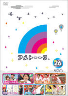 Ame Talk DVD 26 (DVD)(Japan Version)