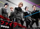 FIVE (Blu-ray Box) (Normal Edition) (Japan Version)