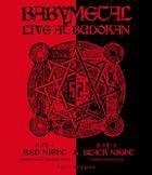 LIVE AT BUDOKAN -RED NIGHT & BLACK NIGHT APOCALYPSE- [BLU-RAY](Japan Version)