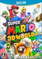 Super Mario 3D World (Wii U) (Japan Version)