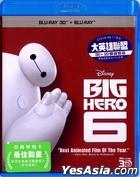 Big Hero 6 (2014) (Blu-ray) (2D + 3D) (Hong Kong Version)
