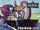 Jay Chou 2011 Album (CD+DVD) (Hong Kong Version)