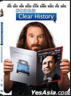 Clear History (2013) (DVD) (Hong Kong Version)