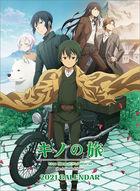 Kino's Journey -the Beautiful World- the Animated Series 2021 Calendar (Japan Version)