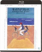 Kidnap Blues (Blu-ray) (HD New Master Edition) (Japan Version)