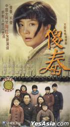 Sha Chun (H-DVD) (End) (China Version)