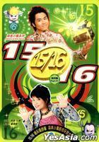 15/16 (VCD) (Vol.4) (TVB Program)