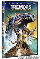 Tremors: Shrieker Island (2020) (DVD) (Hong Kong Version)