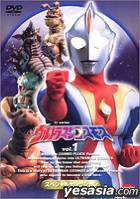 Ultraman Cosmo -Special Selection Vol.1 (Japan Version)