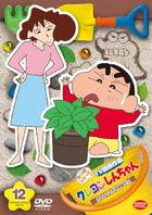 CRAYON SHINCHAN TV BAN KESSAKU SEN 13 12. ORA NO RAKUGAKI BEYA DAZO (Japan Version)