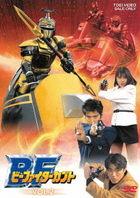 BEETLE FIGHTER KABUTO VOL.2 (Japan Version)