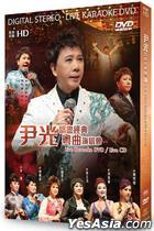 Wan Kwong Cantonese Opera Live Karaoke (DVD + 3CD)