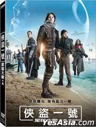 Rogue One: A Star Wars Story (2016) (DVD) (Taiwan Version)