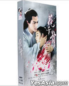 The Journey of Flower (2015) (DVD) (Ep. 1-50) (End) (China Version)