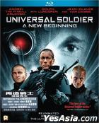 Universal Soldier: A New Beginning (2009) (Blu-ray) (Hong Kong Version)