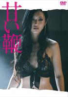 Sweet Whip (DVD) (Normal Edition)(Japan Version)