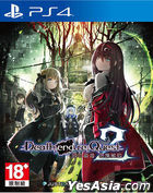 Death end re;Quest 2 (Asian Chinese Version)