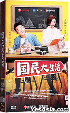 The Times We Had (2017) (DVD) (Ep. 1-40) (End) (China Version)