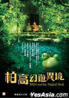 Paco and the Magical Book (DVD) (English Subtitled) (Hong Kong Version)